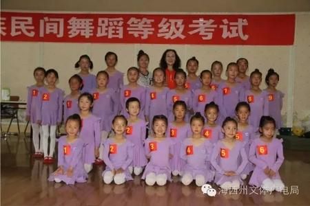 """""""中国民族民间舞蹈""""考级在州群艺馆顺利进行"""