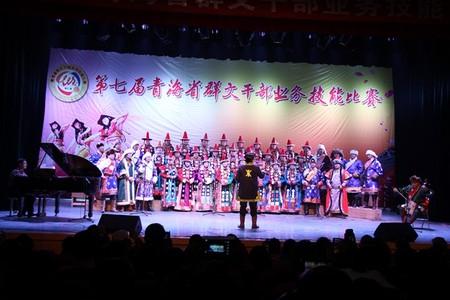 德都蒙古合唱团参加青海省群文干部技能大赛