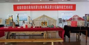 海西蒙古族木雕培训班学员风采录